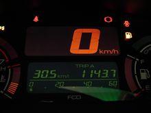 リアル燃費測定(其の五)