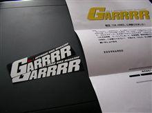 GARRRR賞