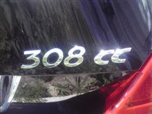 突然ですが・・・308cc納車!?