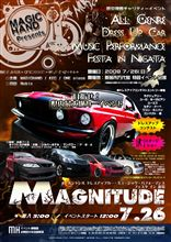 """Art of Event poster """"Magnitude7.26""""^^"""