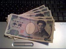 裏稼業(´∇`)v【18.June.2009】