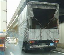 振り子式トラック