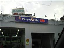 GRB&BP漬けの休日!