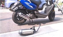 バイクのマフラー交換♪