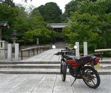 紅葉の名所の光明寺