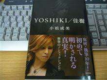 Legend Of Yoshiki