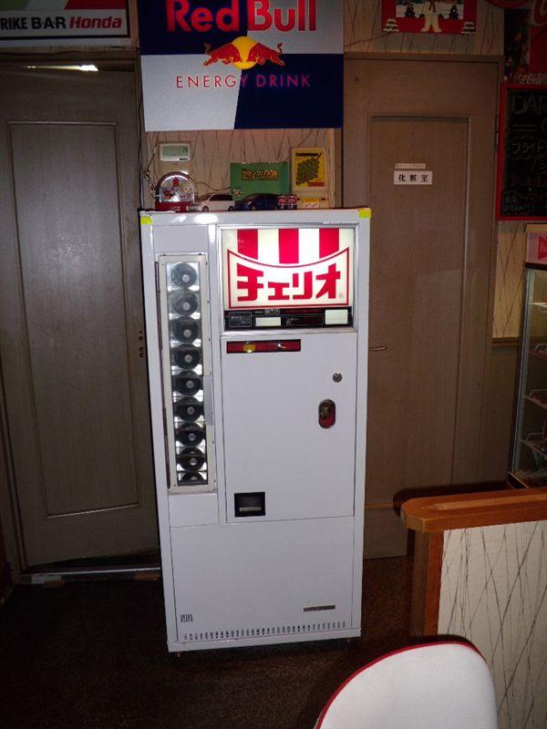 自販機 チェリオ