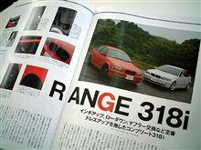 コンプリートファイル・インポートE46発売