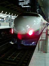 新幹線で...