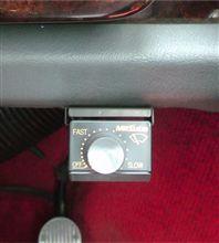 前窓雨拭機制御装置