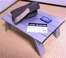 WILD-1 アルミロールテーブルミニ購入!