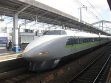 新幹線「こだま」15カ所にひび 100系全車両を点検へ