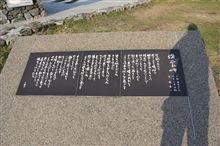 2009年5月4日襟裳岬に行ってみた