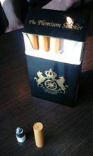 タバコ解禁!?