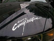 洗車してました・・・・・(泣