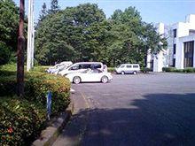 富士山の裾野に研修会で行きました。