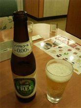 世界初、アルコール0.00% KIRIN_キリンフリー