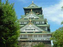大阪城(o^∇^)o