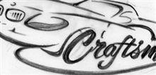 Craftsmanのデザイン