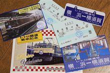 レトロ横濱号(横須賀線)乗車&撮影記
