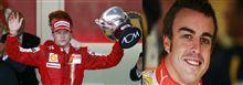 ライコネン、WRC参戦へ&フェラーリ、イタリアGPでアロンソ加入を発表!?