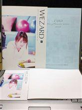 090630 WEZARD vol.44・・・
