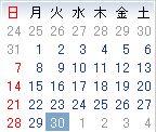 6月も終わり・・・
