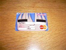 2009年6月29日らき☆すたカード