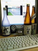 酒と車とYouTube