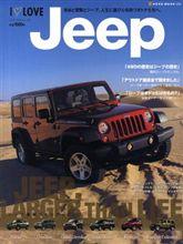 「 I Love Jeep 」買いました♪