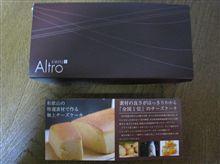 和歌山の「全国1位」のチーズケーキ