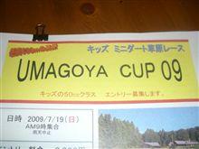 UMAGOYA CUP