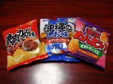 ヤマヨシのポテチ食べ比べ~!!