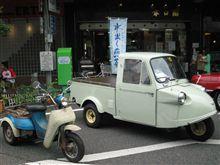沼津アーケード名店街クラシックカー&バイクミーティング
