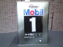 Mobile1 DE