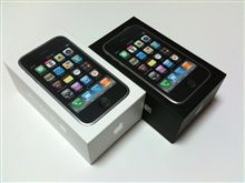 iPhone3GsでUPしてみました(test)