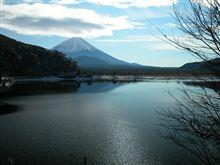 本栖湖の逆さ富士は格別だぁ・・