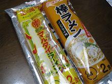 ラヲタが喜ぶ九州土産★棒ラーメン