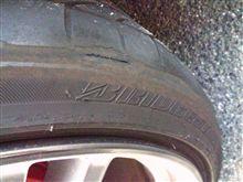 タイヤの交換。
