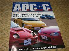 ABC+C