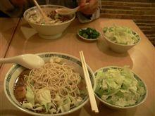太肉麺日記210716