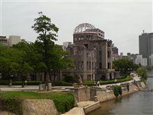 今日は、広島