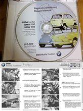 BMW Isetta用リペアマニュアルDVD