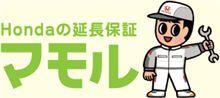 マモルく~ん(」゚□゚)」オーイ!!