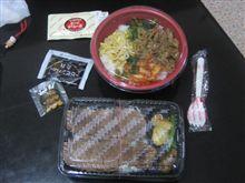 晩餐 By HOTMOT