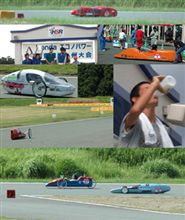 Hondaエコノパワー燃費競技九州大会