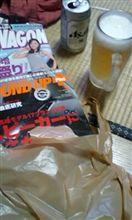 ビールだねぇ(。-∀-)ウマイ