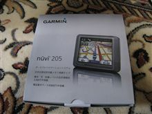 【nuvi205】ソフトウェアバージョンアップ Ver.2.20