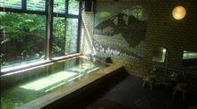 鎌田温泉 梅田屋旅館