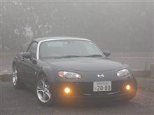 晴れのち雨のち霧